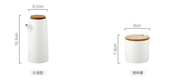 Hũ sứ đựng gia vị và chai đựng dầu kèm muỗng - cutam.homedecor